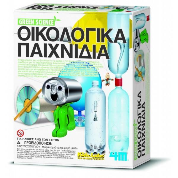 4Μ ΚΑΤΑΣΚΕΥΗ ΟΙΚΟΛΟΓΙΚΑ ΠΑΙΧΝΙΔΙΑ Κατασκευές www.anazitisibooks.gr