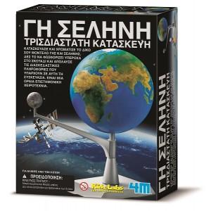 4Μ ΚΑΤΑΣΚΕΥΗ ΓΗ - ΣΕΛΗΝΗ Κατασκευές www.anazitisibooks.gr