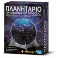 4Μ ΝΥΧΤΕΡΙΝΟΣ ΠΡΟΤΖΕΚΤΟΡΑΣ Κατασκευές www.anazitisibooks.gr