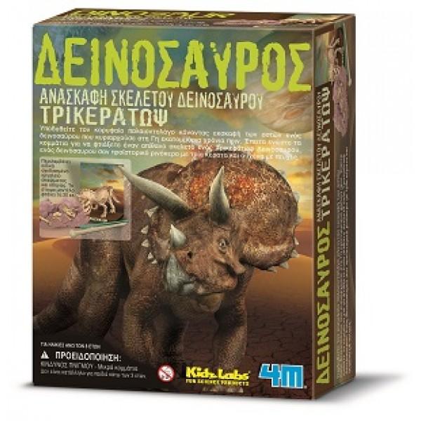 4Μ ΔΕΙΝΟΣΑΥΡΟΣ ΑΝΑΣΚΑΦΗ ΤΡΙΚΕΡΑΤΩΨ Κατασκευές www.anazitisibooks.gr