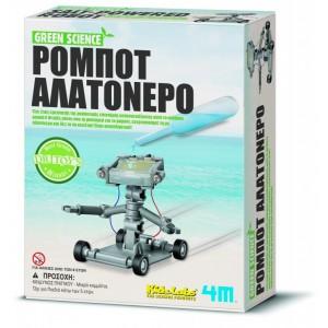 4Μ ΚΑΤΑΣΚΕΥΗ ΡΟΜΠΟΤ ΑΛΑΤΟΝΕΡΟ Κατασκευές www.anazitisibooks.gr